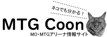 MTG Coon