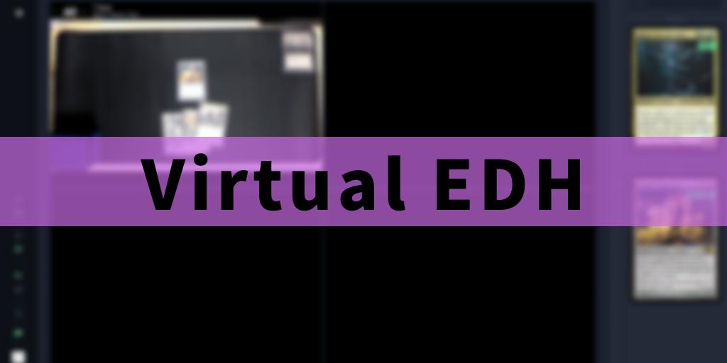 【EDH】Virtual EDHがおすすめな理由を紹介!